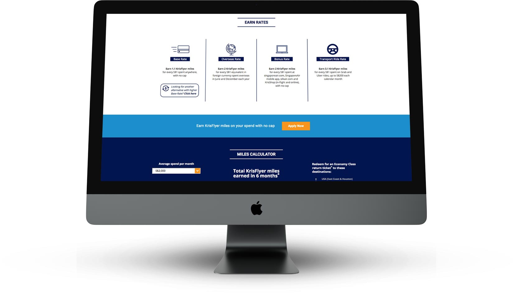 case study american express web screen kiebrothers